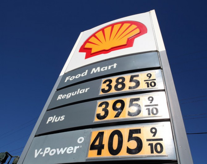 Gas+Prices+Continue+Rise+Uprisings+Mideast+TQdD7uC-hEYl